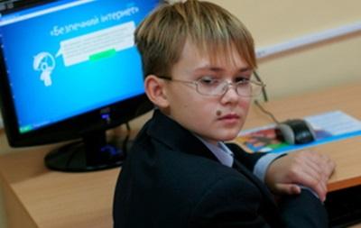 Киевстар  провел открытый урок онлайн-безопасности в херсонской школе