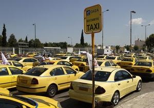 Таксисты заблокировали подъезды к афинскому аэропорту