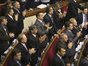 Рада повторно преодолела вето Ющенко на закон о своей деятельности