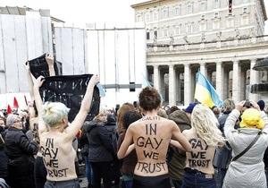 Украинцев Италии возмутило обнажение Femen - пресса