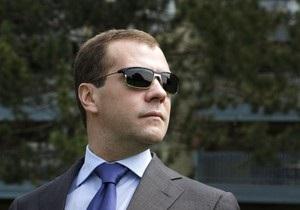 Медведев поручил помочь Украине в ликвидации последствий стихии