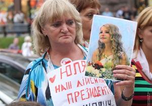 Тимошенко ответила на статью Януковича для Wall Street Journal  письмом из киевской тюрьмы