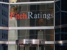 Fitch понизил  рейтинги девяти украинских банков