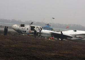 Разбившийся в Донецке самолет был выпущен в 1973 году