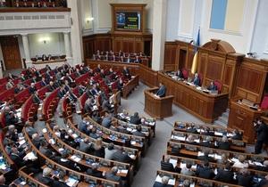 Правящее большинство зарегистрировало законопроект о выборах депутатов