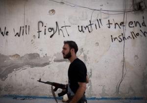 Несколько групп сирийских повстанцев объединились ради иностранной помощи