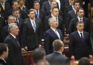 В Венгрии приняли новую конституцию