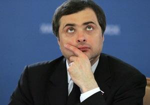 Главный идеолог Кремля уволился после того, как его уличили в финансировании оппозиции - СМИ