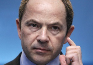 Тигипко: Кабмин выпустит ОВГЗ, чтобы погасить долги по возмещению НДС