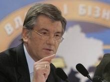 Ющенко подписал законы об упрощении оформления виз и реадмиссии