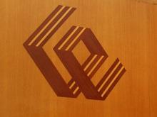 UniCredit Group выведет на мировые рынки украинский индекс
