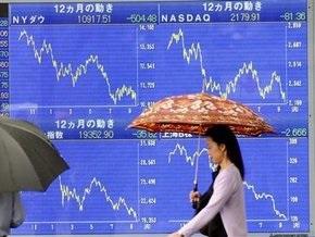Япония поддержит рынок акций через спецоблигации