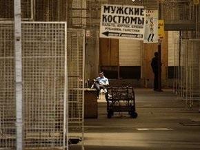Сотни торговцев Черкизовского рынка устроили пикет в центре Москвы