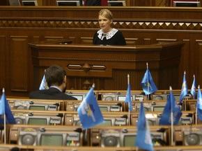 Партия регионов: Тимошенко может паковать чемоданы и идти вон