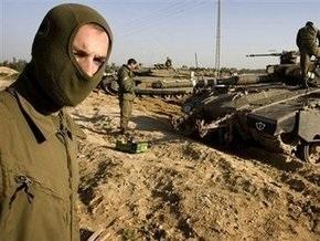 Израиль объявил мобилизацию