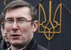 Луценко – Янукович помиловал Луценко - Lenta.Ru - Два зайца Януковича