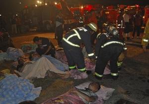 В тайванской клинике для престарелых пациент решил покончить с собой и устроил пожар. 12 человек сгорели заживо