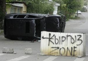 Швеция предоставила убежище пожизненно осужденному в Кыргызстане лидеру узбеков