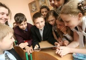 Корреспондент: Виртуальная доза. Половина украинских подростков – интернетзависимы
