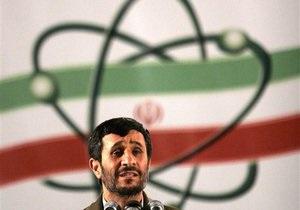 New York Times: Вашингтон инвестировал в Иран $100 млрд вопреки официальной политике