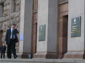 БЮТ проведет митинг под стенами мэрии Киева