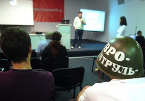 Блогеры Донецка соберутся на Блог-платформе Корреспондент.net