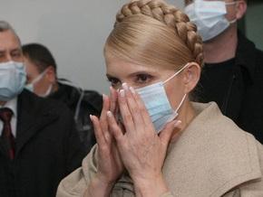 Тимошенко об эпидемии гриппа: Уже есть первые позитивные признаки