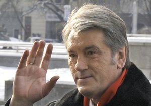 Ющенко - главе ВАСУ: Я хочу обеспечить легитимную передачу власти