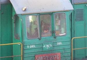 Укрзалізниця меняет график движения международных поездов