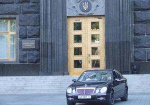 Кабмин выделил СБУ, МВД и Минюсту почти 94 млн гривен