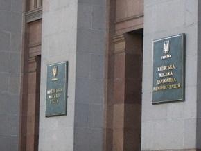 Киевсовет отменил мораторий на повышение тарифов ЖКХ