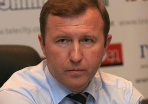 Дело RosUkrEnergo: Макаренко закончил ознакомление с материалами дела