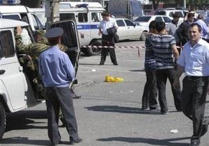 В Северной Осетии смертник взорвал пост милиции. Террорист мог направляться в Москву
