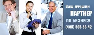 ДжиЭсПи Эксперт  сообщает о модернизации корпоративного сайта.