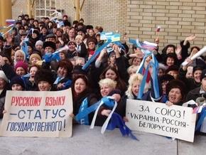 Москва обеспокоена ситуацией с русским языком в Украине