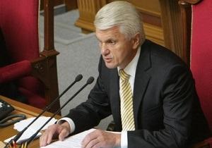 Литвин открыл заседание Рады и объявил перерыв