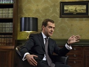 Медведев считает, что безопасности в Европе не становится больше