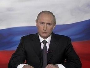 Сегодня 10 лет со дня прихода Владимира Путина к власти