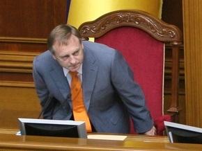 Лавринович: До выборов президента ВР не отменит депутатскую неприкосновенность