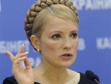 Тимошенко просит депутатов сегодня ликвидировать Тендерную палату