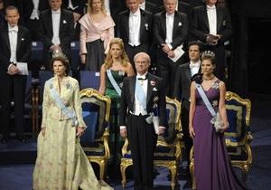 В Швеции уволили журналистку, сравнившую принцессу с деревом
