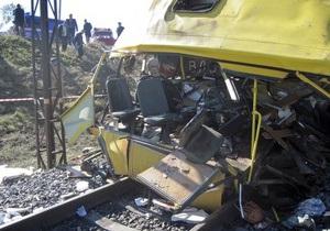 ДТП под Марганцем: Вдова водителя заявила, что муж не принадлежал ни к одной секте