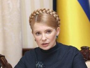 Тимошенко выступает за гармоничные отношения Украины с Россией