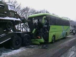 В Харьковской области в ДТП пострадала американка