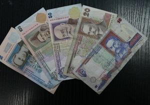 Украинские власти заявляют о сокращении дефицита бюджета Пенсионного фонда на 40%