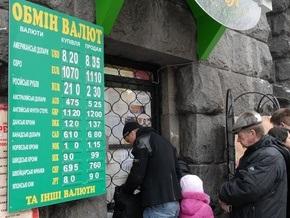 Наличный доллар продают по 8,25-8,45 гривны
