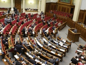 СМИ: На этой неделе заседаний парламента не будет