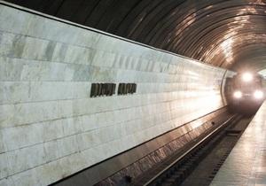 Завтра из-за футбола поменяют режим работы станций киевского метро