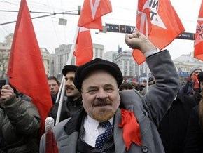 На митинге коммунистов в Москве задержали до 20 человек
