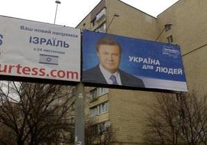 Луценко объяснил, что на воровском жаргоне означает предвыборный лозунг Януковича